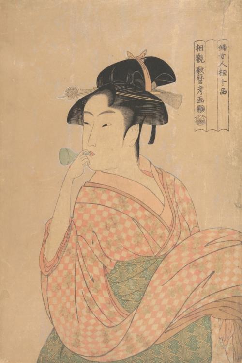 喜多川歌麿「婦女人相十品 ポペンを吹く娘」