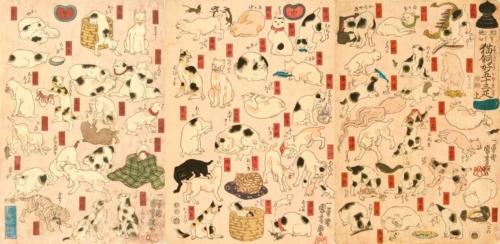 歌川国芳 「其まヽ地口猫飼好五十三疋」