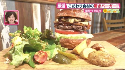 ハンバーガー(ベーコン・エッグトッピング)