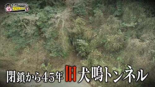 怖い スポット 一 日本 心霊
