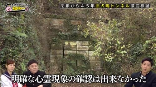 地 犬鳴 ロケ 村 トンネル 映画【犬鳴村】のキャストが豪華すぎる!ロケ地がTwitterで早くも話題に