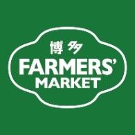 博多FARMERS' MARKET