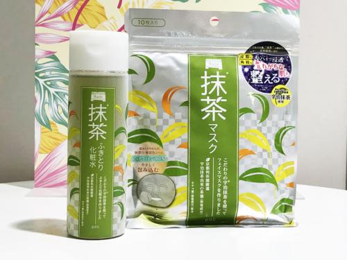 コスフェス マスク/ワフードメイド・宇治抹茶 ふきとり化粧水