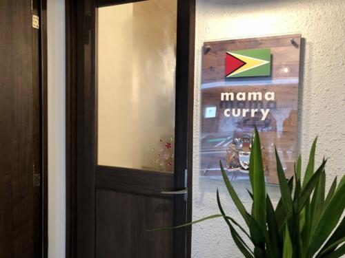 mama curry(ママカリー)