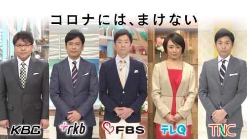 「コロナには、まけない」 在福民放5局のアナウンサーが共闘!|FBSジゃーナル|FBS福岡放送