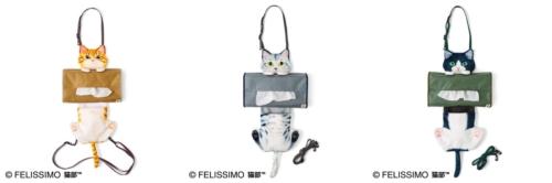 フェリシモ猫部 「遊びにきたニャ! ぶらさがる猫のティッシュカバー」