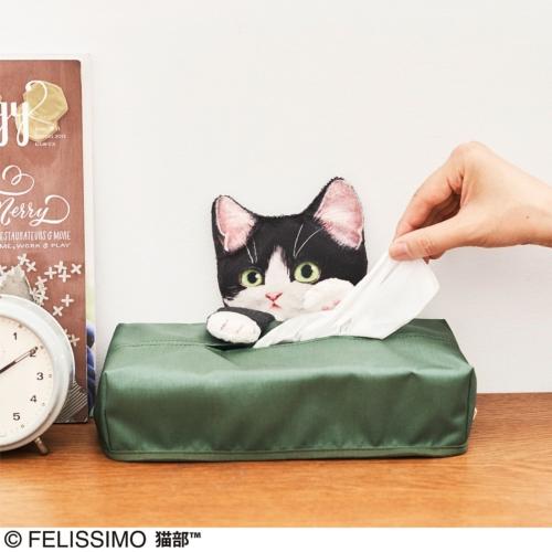 フェリシモ猫部 うずうずするニャ!いたずら子猫のティッシュカバーの会