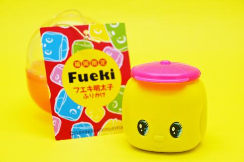新商品「福岡限定フエキくん」 「フエキ明太子ふりかけ」