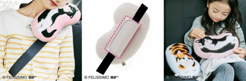 フェリシモ猫部 すやすやいい夢見るニャ 子猫のシートベルト枕