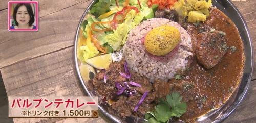 めんたいワイド 土曜カレー部 hoashi curry 薬膳チキンカレーと中華風そぼろキーマカレー