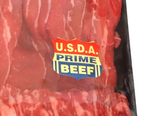 アメリカ産プライムビーフ肩ロース焼肉用カット
