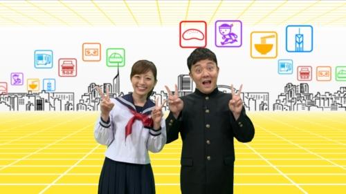 FBS福岡放送『福岡くん。』