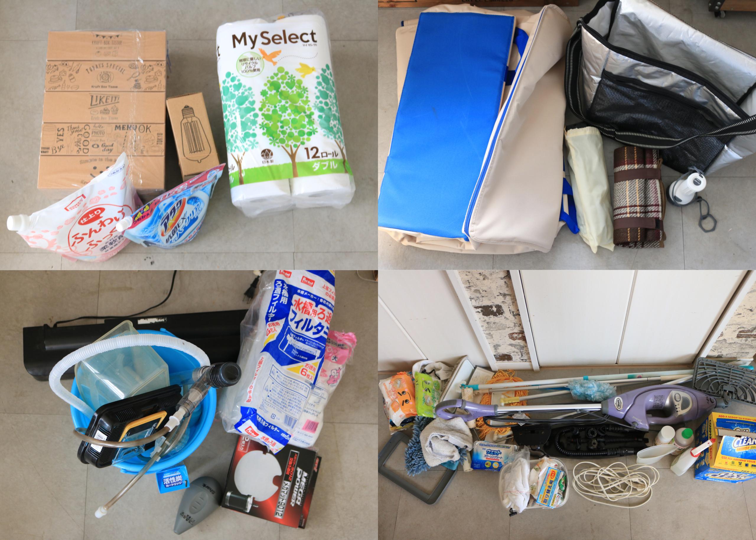 日用品・掃除道具の収納