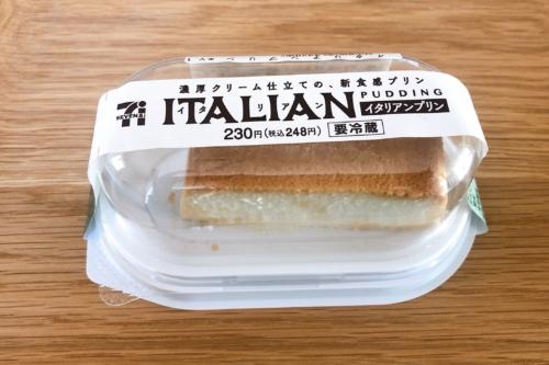 『濃厚クリーム仕立ての、新食感プリン イタリアンプリン』(セブンイレブン)