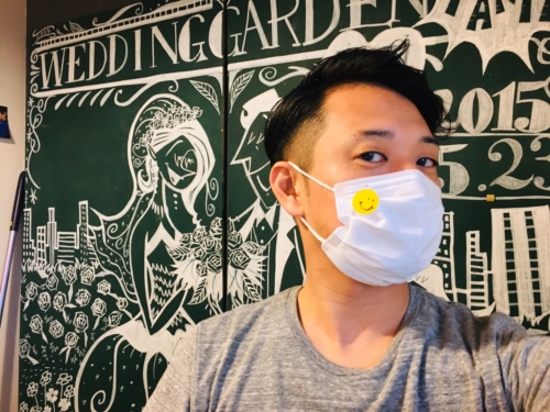 スマイルマスク運動