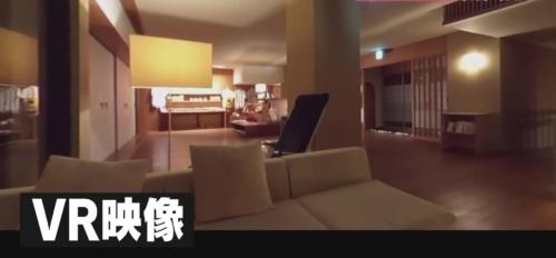 めんたいワイド VRてしま旅館