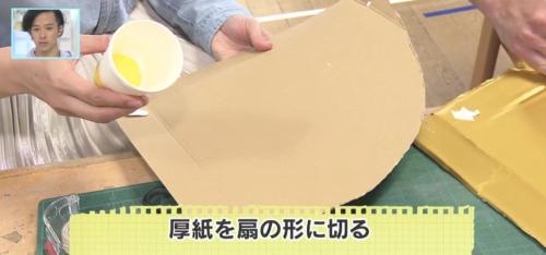バリはやッ!ZIP! 紙コップシューター