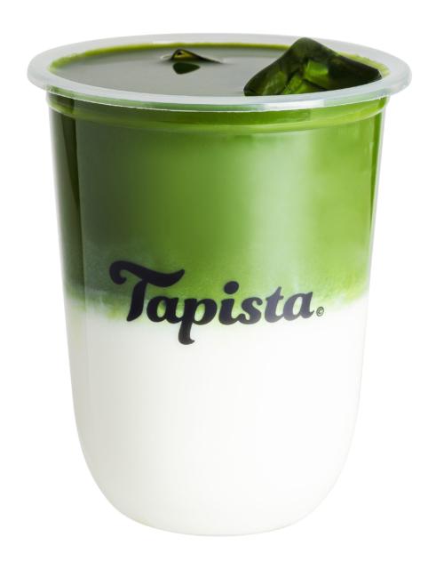 『おうちでTapista』宇治抹茶ラテ』