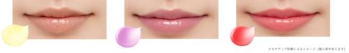 エテュセ リップエディション(グロス)アクティブスタイル <リップグロス・唇⽤美容液>