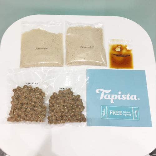 『おうちでTapista』
