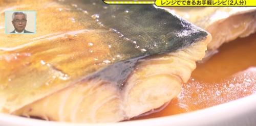 バリはやッ!ZIP! TOYO'sキッチン サバの煮つけ