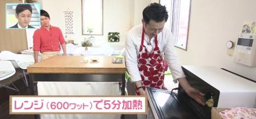 バリはやッ!ZIP! TOYO'sキッチン アリゴ