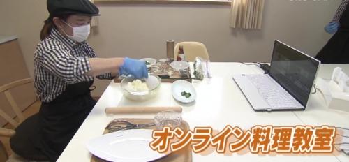 めんたいワイド オンライン料理教室