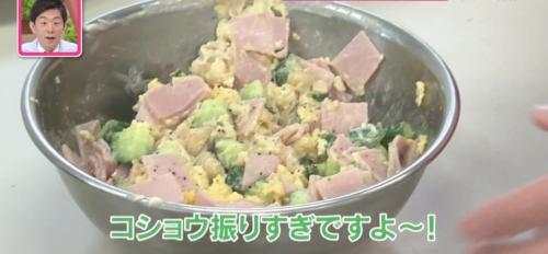 めんたいワイド オンライン料理教室 ロールサンド