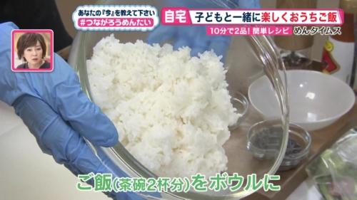 めんたいワイド オンライン料理教室 簡単レシピ