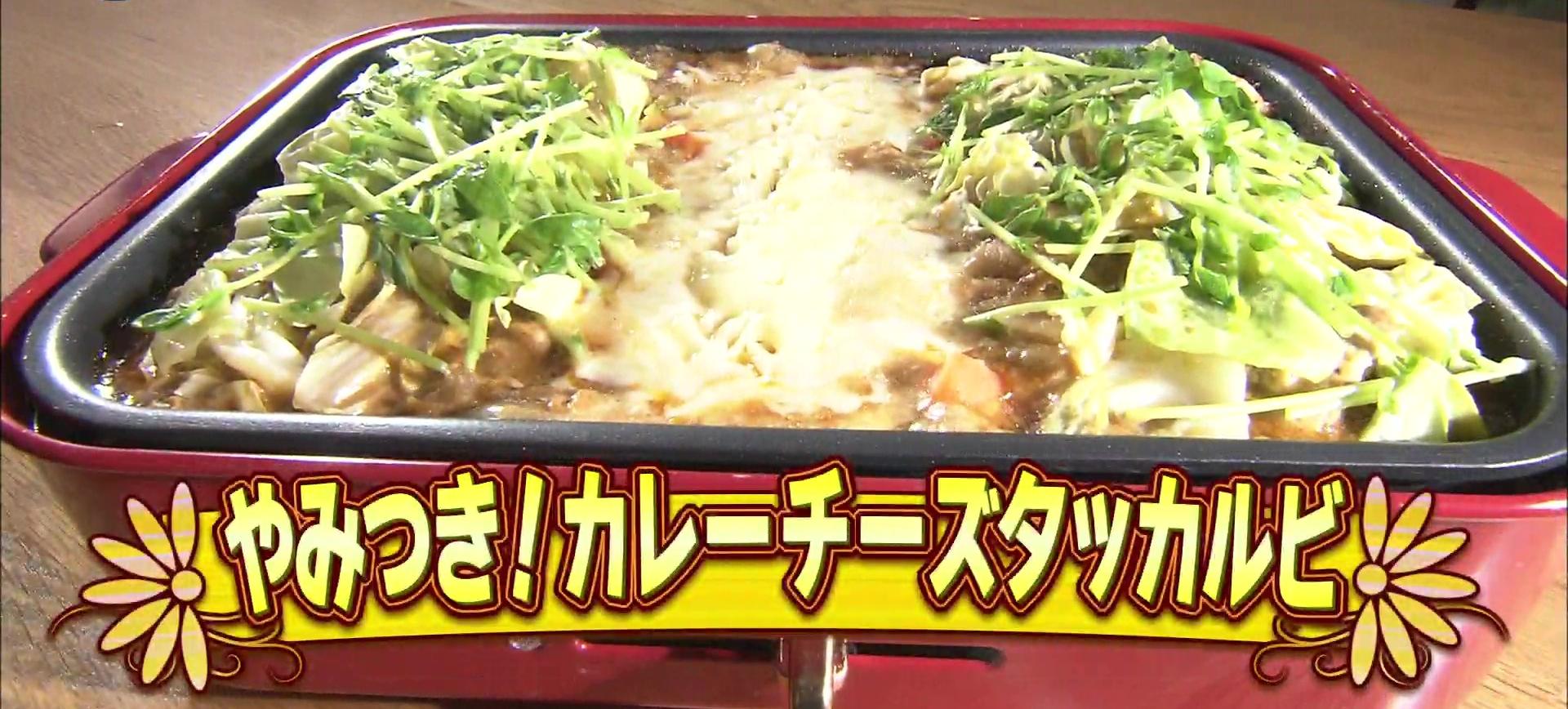 土曜カレー部 2日目カレーレシピ