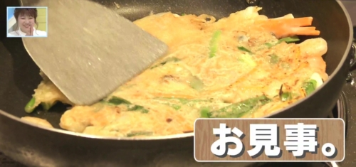 バリはやッ!ZIP! TOYO'sキッチン 海鮮チヂミ