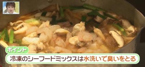 バリはやッ!ZIP!TOYO'sキッチン 海鮮キムチチゲ