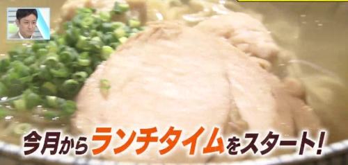 バリはやッ!ZIP! 濱田屋 ランチ