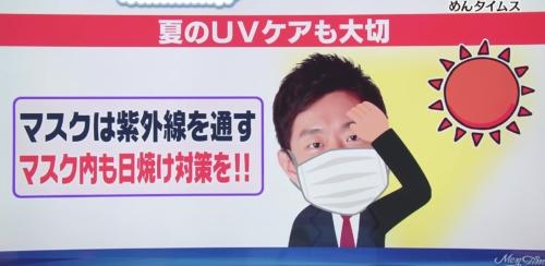 マスクによる肌のトラブルの原因とその予防方法
