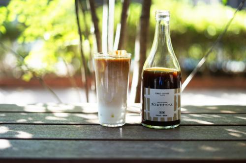 カフェラテベース REC COFFEE