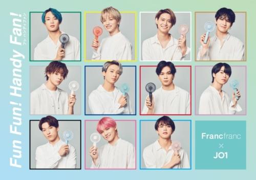 フレ シリーズ Francfranc × JO1 Fun Fun!Handy Fan!