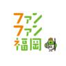 ファンファン福岡