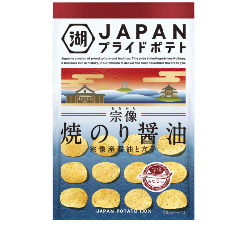 「JAPANプライドポテト 焼のり醤油」