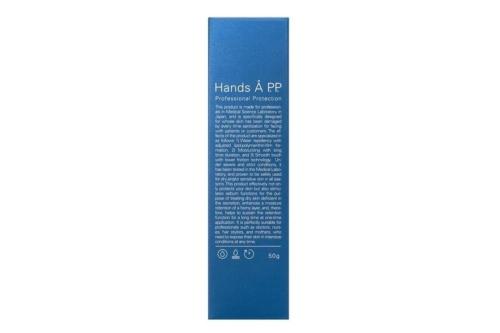 プロフェッショナルプロテクション ハンドクリーム/カエタステクノロジー