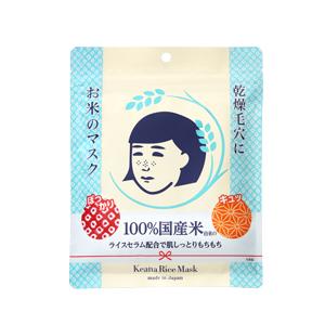毛穴撫子 お米のマスク<シートマスク>