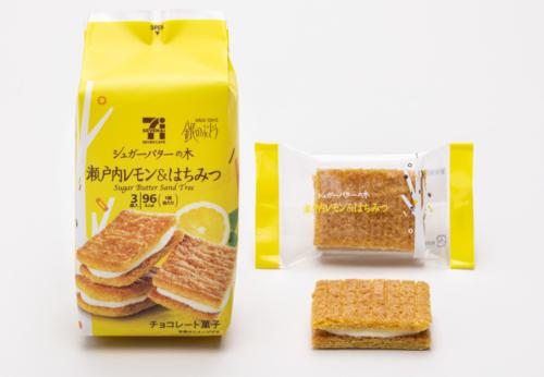 セブンカフェ シュガーバターの木 瀬戸内レモン&はちみつ
