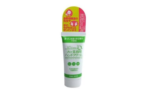 プロ・業務用 ハンドクリーム無香料/ディーフィット