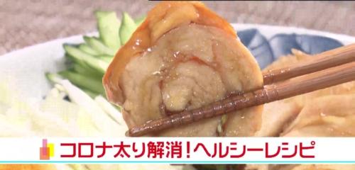 バリはやッ!ZIP! TOYO'sキッチン Yuu むね肉deロール鶏チャーシュー