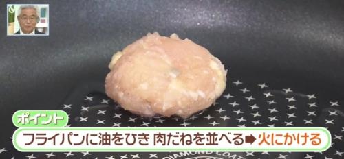 バリはやッ!ZIP! TOYO'sキッチン Yuu むね肉のしそチーズ丸め焼き