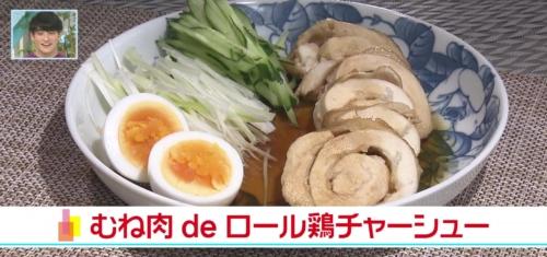 食べやすい大きさに切り、余ったタレをかければ完成! 鶏むね肉を使った「ロール鶏チャーシュー」です。