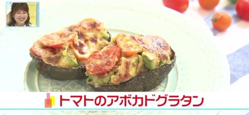 バリはやッ!ZIP! トマトのアボカドグラタン