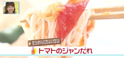 バリはやッ!ZIP! トマトのジャンだれ