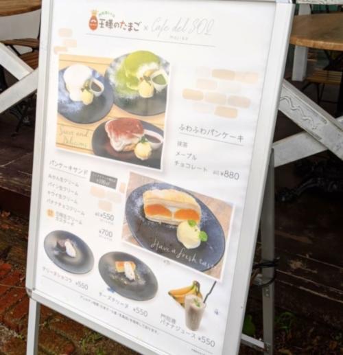 「Cafe del SOL門司港」