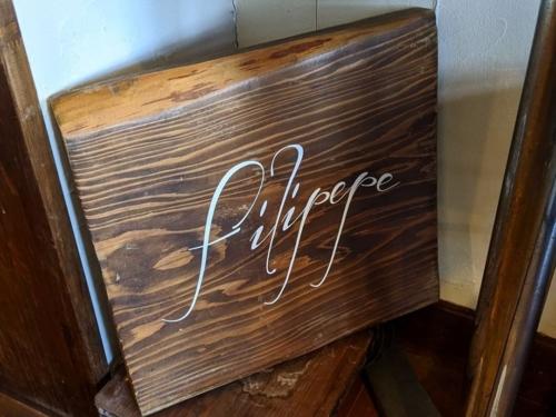 「Filipepe(フィリぺぺ)」