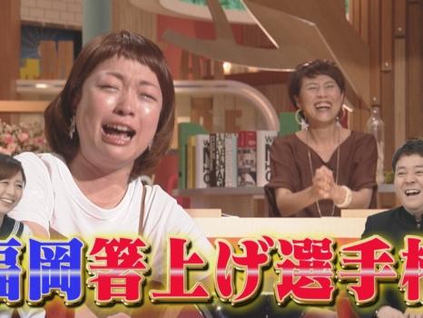 福岡くん 福岡箸上げ選手権